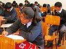 Guía de estudio. Educación Secundaria Albergue (Director)